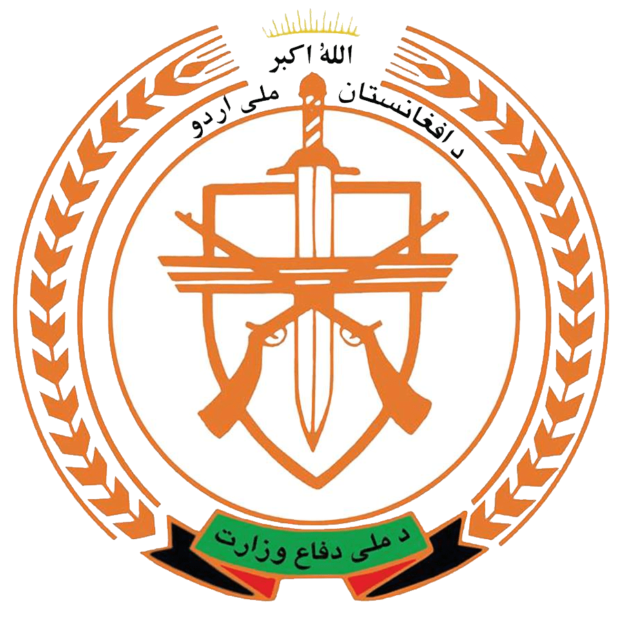 Home Ministry Of Defense